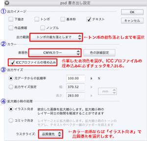 kakidashi_color++