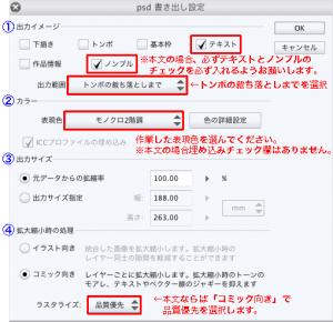 kakidashi_mono++