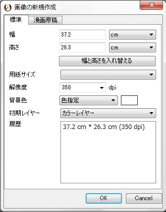 01_fa_color