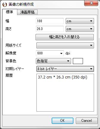 02_fa_monokuro