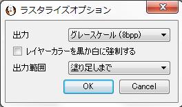 04_fa_last
