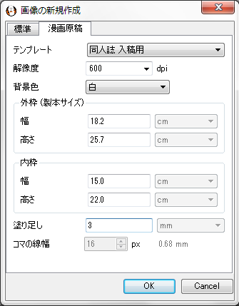 05_fa_new