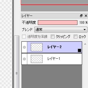 03_レイヤー不透明度