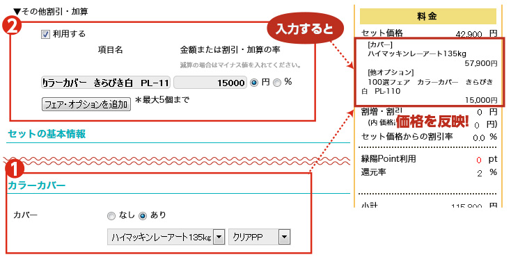 yoyaku_100paper_cover