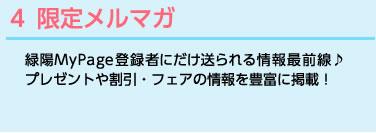 my_midashi_r04