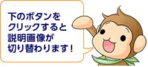 my_yoyaku_btn00_off