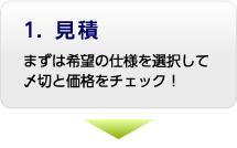my_yoyaku_btn01_off