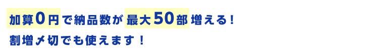 1603kaitei_07_r3_c2