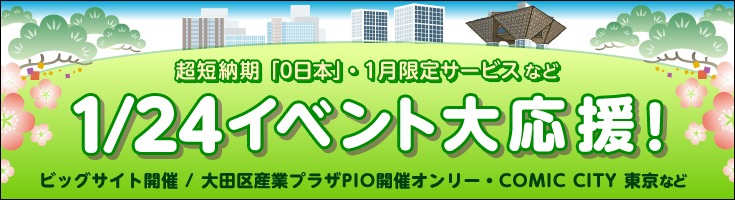 head_event160124
