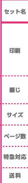 set_1603_02