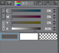 cs_color_cmyk