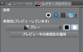 cs_color_gray