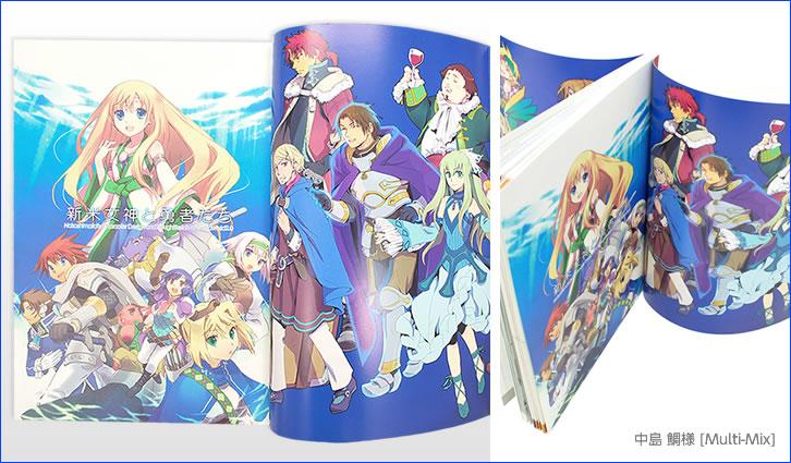 カラー口絵×表2-3フルカラー印刷作品紹介 中島 鯛様